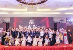 新时代、新征程 苏州同济15周年庆典圆满落幕