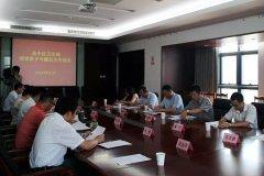 吴中区卫生局党委班子召开专题民主生活活动