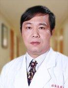 上海同济医院肛肠科郭颂铭教授 本周日出诊