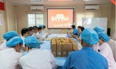 我院举行庆祝建党99周年暨党员生活座谈会