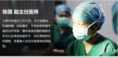 与苏大附一院联合:一台微创手术解决多个受孕难