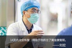 在苏州同济医院的14天:记录34岁脑梗后失语患者的康复奇迹