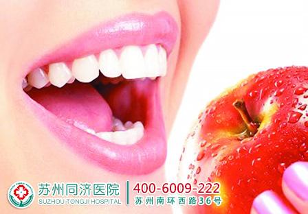 牙周病形成的原因以及症状