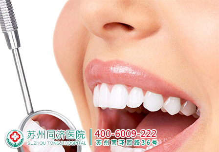 牙痛常见的病因有哪些