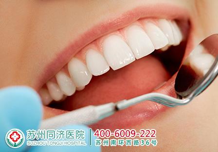牙周炎的预防及治疗