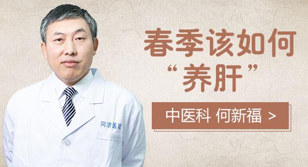 春季干燥易怒?养肝护肝,不仅清肝而且提高人体免疫